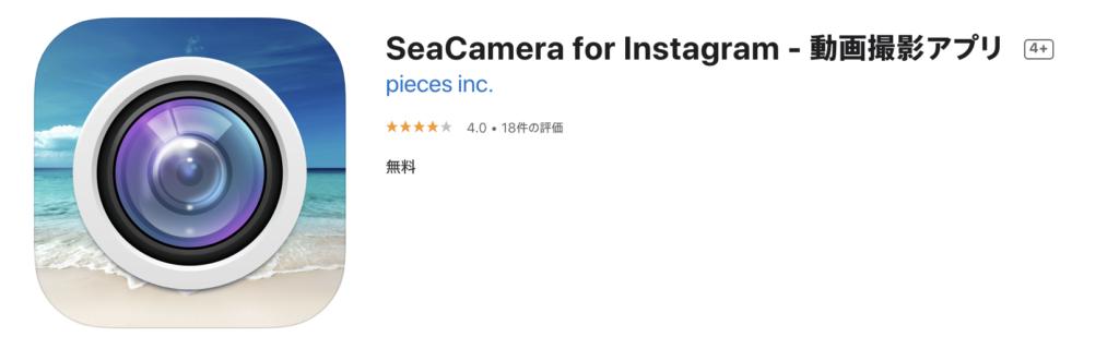 スクリーンショット 2020 09 16 20.02.14 1024x331 - 池田エライザさんと思われるハメ撮り動画が流出!動画を拡散すればリベンジポルノ防止法違反か?