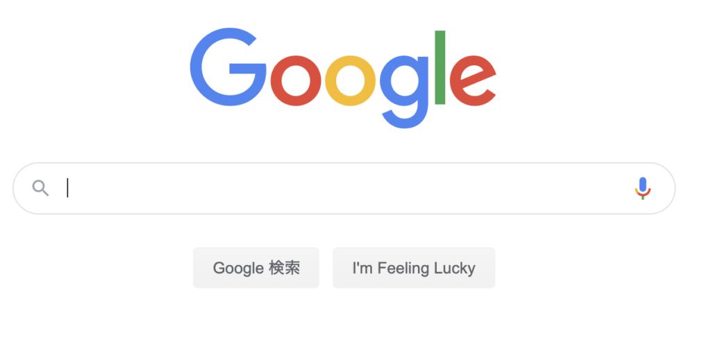 スクリーンショット 2020 09 17 16.06.35 1024x522 - 企業型攻略サイト(企業系wiki)の悪魔的SEOのやり方|検索妨害・SEOに強く検索上位に表示される理由