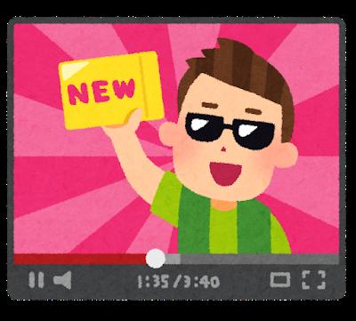 douga haishin youtuber - はじめしゃちょーが「YouTuberあるあるソング」のMVを公開!「やらせ」「企業案件」が入っていない件についての感想