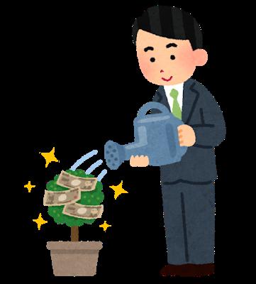 money toushi - 【投資系YouTuber最強?】ダン高橋氏の資産やヘッジファンドはどんなもの?【結婚してる?両親もエリートだった件】
