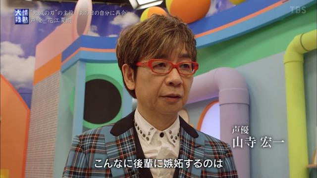 9d083ce1 s - 花江夏樹の情熱大陸を見た感想など【両親の死因・ベン・トー・演技が迫真かかっている理由】