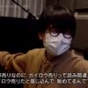 Enbx3lNWMAIKhei 100x100 - 花江夏樹の情熱大陸を見た感想など【両親の死因・ベン・トー・演技が迫真かかっている理由】