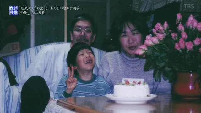 eae2dec1 s - 花江夏樹の情熱大陸を見た感想など【両親の死因・ベン・トー・演技が迫真かかっている理由】