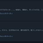 スクリーンショット 2021 02 23 20.37.43 150x150 - 【進撃の巨人】Amazonプライムビデオ(アマプラ)がアニメ第70話を削除・非公開にした原因や理由考察【韓国からのクレーム?】
