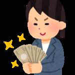 buisnessman money niyakeru woman 150x150 - 草野華余子(紅蓮華の作曲家)の印税はまさかの○○○円!内約まとめ【カラオケや著作権使用料】