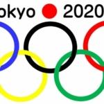 title 1614705645015 150x150 - 東京オリンピック2020の聖火ランナーを辞退した芸能人・著名人まとめ【辞退者続出=オリンピック中止ではない】