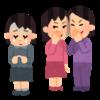ijime girls 100x100 - 【急展開】須藤早貴(元AV女優)が野崎幸助(紀州のドンファン)殺害容疑で逮捕【インスタ垢とローランドは関係ある?】