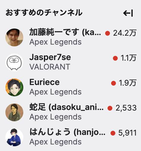 スクリーンショット 2021 09 29 1.31.17 - 【Apex Legends】ブースティング・スマーフの意味とは?加藤純一のマスターランク上げ配信はこの行為に該当してしまうのかまとめ