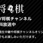 abema tv mv 150x150 - 【将棋】Abemaプレミアムに将棋ファン(特に観る将)が入るべき理由【無料視聴・アニメも充実・限定コンテンツも】