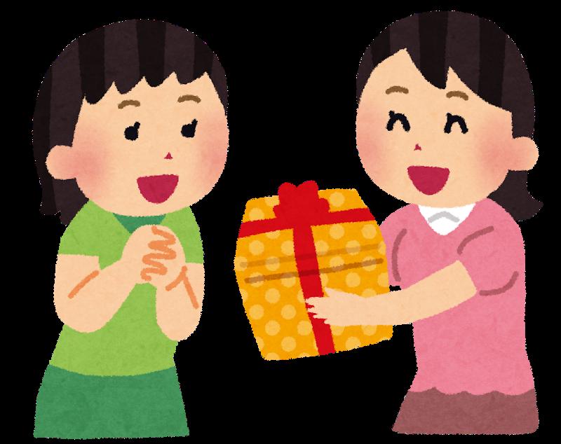 present girls - 【鬼滅の刃 無限列車編】レンタル配信はいつから?【映画を無料視聴できる動画配信サービス(VOD)まとめ】