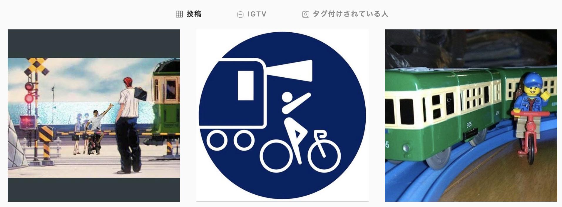 スクリーンショット 2021 08 08 1.02.37 - 【江ノ電自転車ニキ】名前とタコス・メキシコ料理店の場所・インスタ垢まとめ【HOME taco bar】