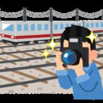 densya toritetsu 150x150 - 【逆ギレの撮り鉄】妙見君による駅員の胸ぐら掴み事件と害悪行為まとめ【顔写真・名前・Twitterアカウント】