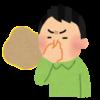pose kusai 100x100 - 【トレンド】2階3列4番とは一体どういう意味?【50代男性・体臭が臭い・プリ☆チャンランド・ネットの新ミーム】