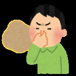 pose kusai 150x150 - 【トレンド】2階3列4番とは一体どういう意味?【50代男性・体臭が臭い・プリ☆チャンランド・ネットの新ミーム】