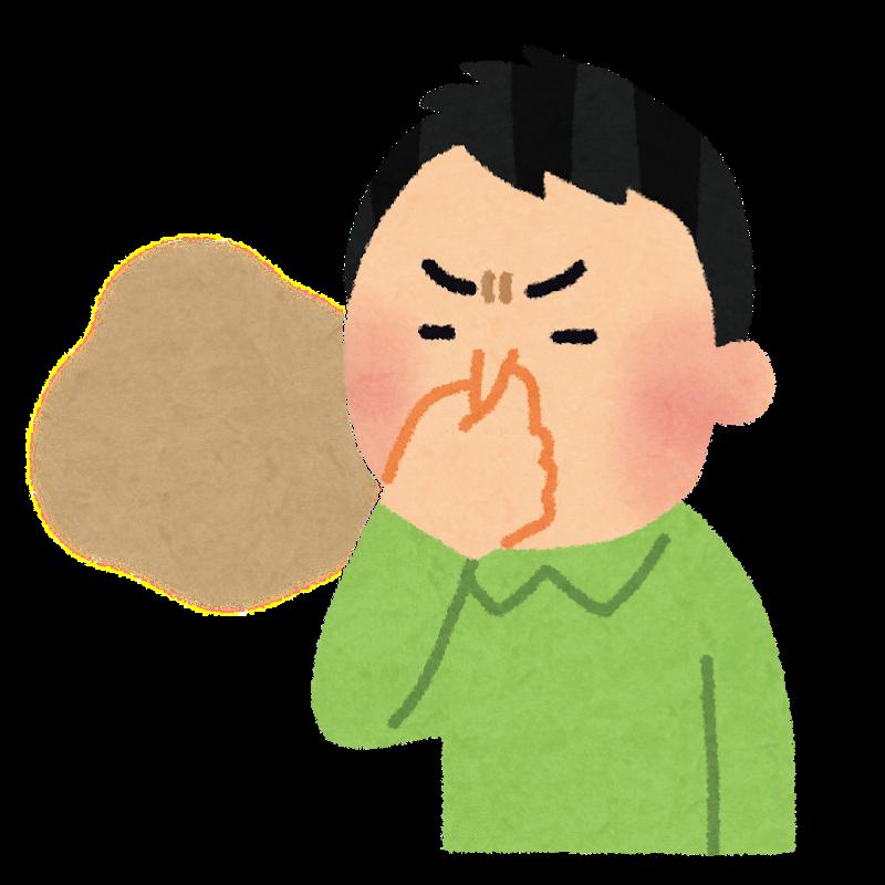 pose kusai - 【トレンド】2階3列4番とは一体どういう意味?【50代男性・体臭が臭い・プリ☆チャンランド・ネットの新ミーム】