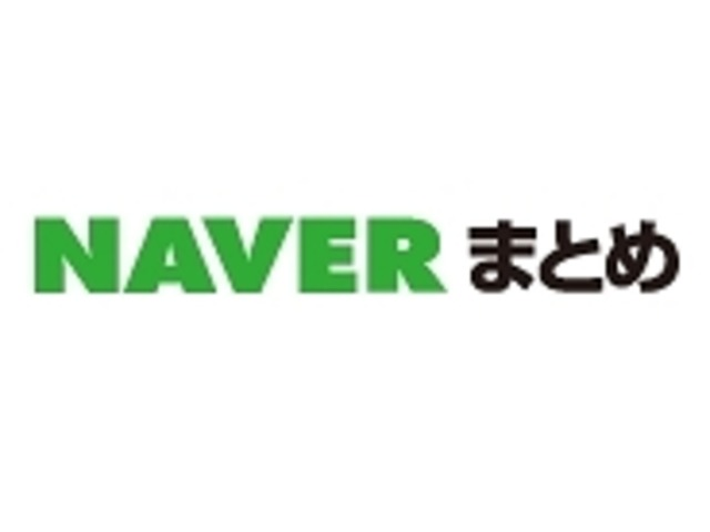 120131 naver 184 - 【最新版】NAVERまとめのようなサイトまとめ【閉鎖した理由はなぜ?代わりになるキュレーションサイト】