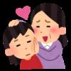 family kyouiku kahogo girl 100x100 - 【トレンド】親ガチャとは?ランクの当たり判定は顔か金持ちかでハズレは決まるのか【リセマラなどの用語も解説】