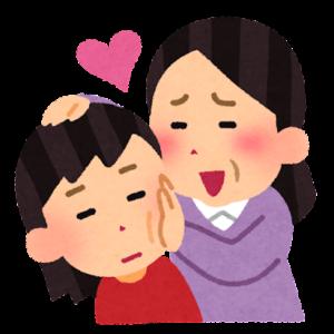 family kyouiku kahogo girl 300x300 - 【トレンド】親ガチャとは?ランクの当たり判定は顔か金持ちかでハズレは決まるのか【リセマラなどの用語も解説】
