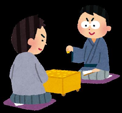 game syougi - 【将棋】永瀬拓矢棋士がタイトル戦でスーツを着用する理由とは【ファンから一部不満が出るのは何故】