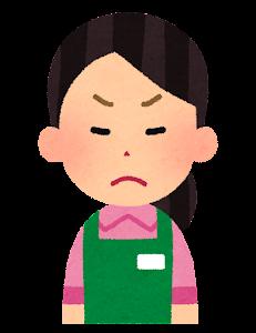 apron woman1 2angry - 【くだらない】お母さん食堂がファミマルにリニューアルするのはフェミニストによる署名活動は一切関係ない件【炎上はなぜ】