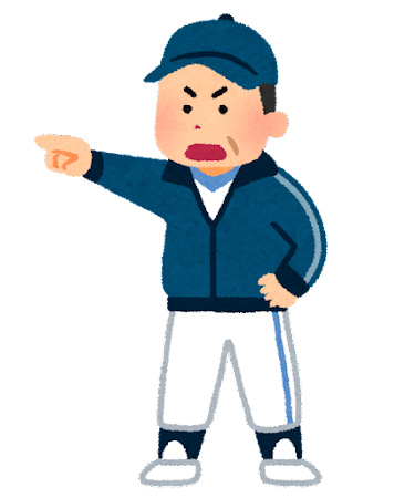 baseball coach kantoku - 【野球】斎藤佑樹投手が現役引退を発表したが引退後のキャリアはどうするのか予想してみた【球団関係者・YouTuberもあり?】