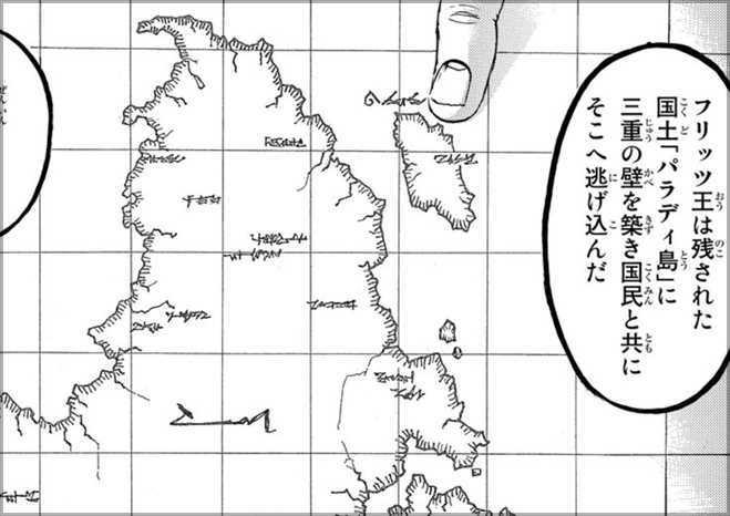 shingeki01 - 【進撃の巨人】小室圭=エレン説とネタにされるほど似ている理由まとめ【ポニーテール・地ならし・脊髄液等】