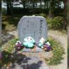 ウマ娘:ライスシャワーの慰霊碑への献花騒動について - Togetter